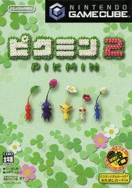 【中古】ピクミン2ソフト:ゲームキューブソフト/任天堂キャラクター・ゲーム