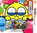 【中古】100%パスカル先生 完璧ペイントボンバーズソフト:ニンテンドー3DSソフト/マンガアニメ・ゲーム