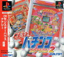【中古】必殺パチンコステーション2ソフト:プレイステーションソフト/パチンコパチスロ・ゲーム