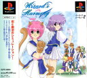 【中古】ウィザーズハーモニー2ソフト:プレイステーションソフト/シミュレーション・ゲーム