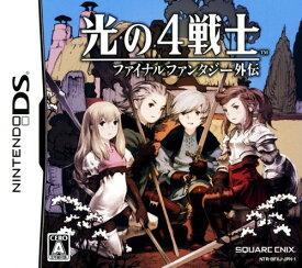 【中古】光の4戦士 −ファイナルファンタジー外伝−ソフト:ニンテンドーDSソフト/ロールプレイング・ゲーム