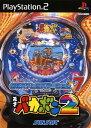 【中古】必殺パチンコステーションV7 天才バカボン2ソフト:プレイステーション2ソフト/パチンコパチスロ・ゲーム
