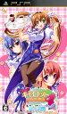 【中古】Piaキャロットへようこそ!!4 〜夏の記憶〜ソフト:PSPソフト/恋愛青春・ゲーム