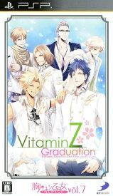 【中古】VitaminZ Graduation 胸キュン乙女コレクション Vol.7ソフト:PSPソフト/恋愛青春 乙女・ゲーム