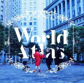 【中古】World Atlas/fhanaCDアルバム/アニメ