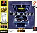 【中古】beatmania コナミ ザ ベストソフト:プレイステーションソフト/シミュレーション・ゲーム