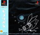 【中古】ビブリボンソフト:プレイステーションソフト/アクション・ゲーム