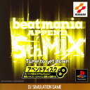 【中古】beatmania APPEND 5thMIXソフト:プレイステーションソフト/シミュレーション・ゲーム