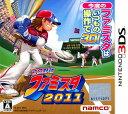 【中古】プロ野球 ファミスタ2011ソフト:ニンテンドー3DSソフト/スポーツ・ゲーム