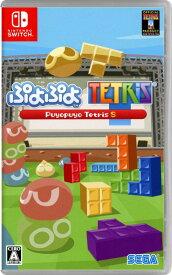 【中古】ぷよぷよテトリスSソフト:ニンテンドーSwitchソフト/パズル・ゲーム