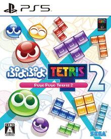 【中古】ぷよぷよテトリス 2ソフト:プレイステーション5ソフト/パズル・ゲーム