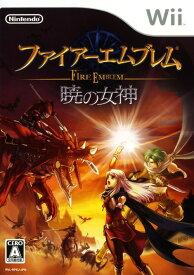 【中古】ファイアーエムブレム 暁の女神ソフト:Wiiソフト/シミュレーション・ゲーム