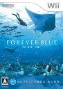 【中古】FOREVER BLUEソフト:Wiiソフト/アドベンチャー・ゲーム