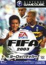 【中古】FIFA 2003 ヨーロッパサッカーソフト:ゲームキューブソフト/スポーツ・ゲーム