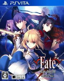 【中古】Fate/stay night [Realta Nua]ソフト:PSVitaソフト/恋愛青春・ゲーム