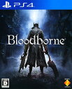 【中古】Bloodborneソフト:プレイステーション4ソフト/ロールプレイング・ゲーム