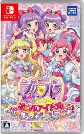 【中古】プリパラ オールアイドルパーフェクトステージ!ソフト:ニンテンドーSwitchソフト/マンガアニメ・ゲーム