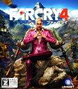 【中古】【18歳以上対象】FAR CRY4ソフト:XboxOneソフト/シューティング・ゲーム