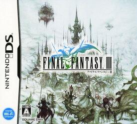 【中古】ファイナルファンタジーIIIソフト:ニンテンドーDSソフト/ロールプレイング・ゲーム