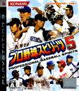 【中古】プロ野球スピリッツ5ソフト:プレイステーション3ソフト/スポーツ・ゲーム