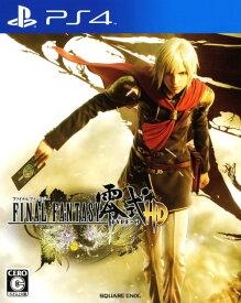 【中古】ファイナルファンタジー 零式 HDソフト:プレイステーション4ソフト/ハンティングアクション・ゲーム