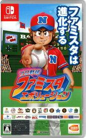 【中古】プロ野球 ファミスタ エボリューションソフト:ニンテンドーSwitchソフト/スポーツ・ゲーム