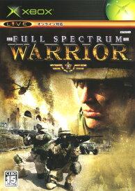 【中古】フル スペクトラム ウォリアーソフト:Xboxソフト/シミュレーション・ゲーム