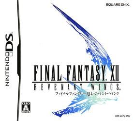 【中古】ファイナルファンタジーXII レヴァナント・ウイングソフト:ニンテンドーDSソフト/ロールプレイング・ゲーム