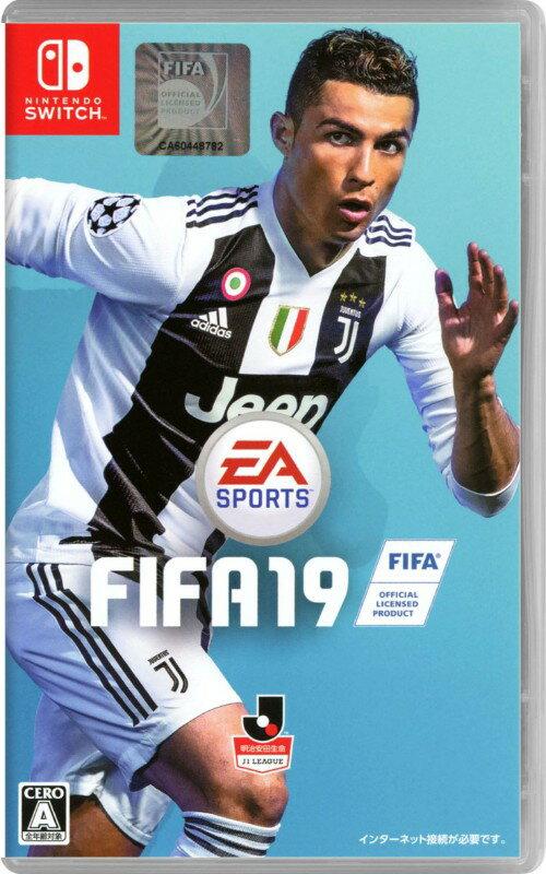 【中古】FIFA 19 STANDARD EDITIONソフト:ニンテンドーSwitchソフト/スポーツ・ゲーム