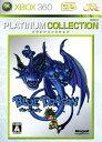 【中古】ブルードラゴン Xbox360 プラチナコレクションソフト:Xbox360ソフト/ロールプレイング・ゲーム