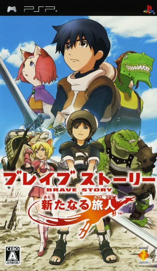 【中古】ブレイブ ストーリー 新たなる旅人ソフト:PSPソフト/マンガアニメ・ゲーム