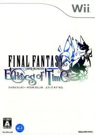 【中古】ファイナルファンタジー・クリスタルクロニクル エコーズ・オブ・タイムソフト:Wiiソフト/ロールプレイング・ゲーム