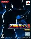 【中古】プロ野球スピリッツ5 完全版 (初回版)ソフト:プレイステーション3ソフト/スポーツ・ゲーム