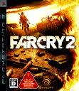 【中古】FAR CRY2ソフト:プレイステーション3ソフト/シューティング・ゲーム