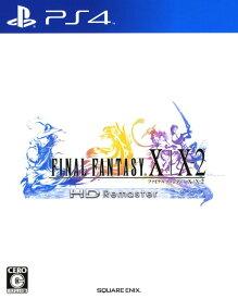 【中古】ファイナルファンタジーX/X−2 HD Remasterソフト:プレイステーション4ソフト/ロールプレイング・ゲーム