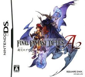 【中古】ファイナルファンタジータクティクス A2 封穴のグリモアソフト:ニンテンドーDSソフト/シミュレーション・ゲーム