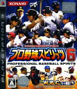 【中古】プロ野球スピリッツ6ソフト:プレイステーション3ソフト/スポーツ・ゲーム