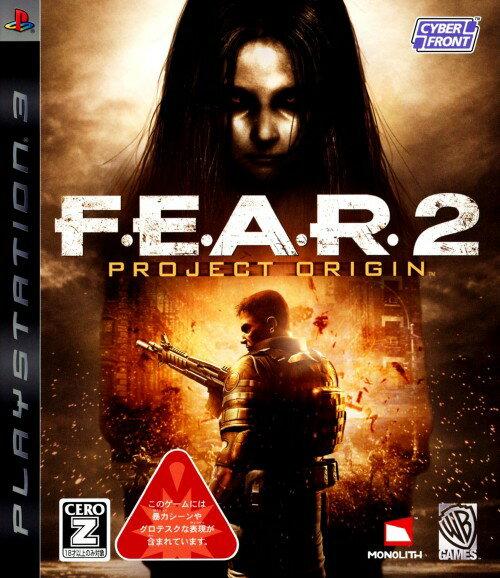 【中古】【18歳以上対象】F.E.A.R2(フィアー2) PROJECT ORIGINソフト:プレイステーション3ソフト/シューティング・ゲーム