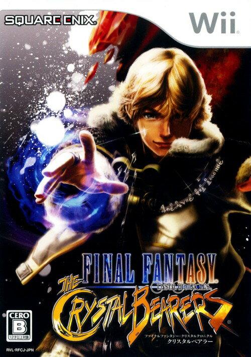【中古】ファイナルファンタジー・クリスタルクロニクル クリスタルベアラーソフト:Wiiソフト/ロールプレイング・ゲーム