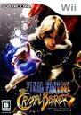 【中古】ファイナルファンタジー・クリスタルクロニクル クリスタルベアラーソフト:Wiiソフト/ロールプレイング・ゲ…