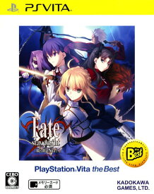 【中古】Fate/stay night [Realta Nua] PlayStation Vita the Bestソフト:PSVitaソフト/恋愛青春・ゲーム