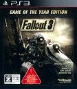 【中古】【18歳以上対象】Fallout3 Game of the Year Editionソフト:プレイステーション3ソフト/ロールプレイング・ゲーム