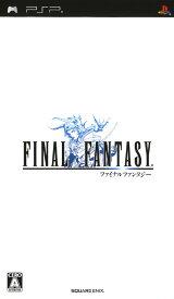 【中古】ファイナルファンタジーソフト:PSPソフト/ロールプレイング・ゲーム