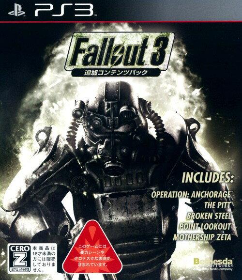 【中古】【18歳以上対象】Fallout3 追加コンテンツパックソフト:プレイステーション3ソフト/ロールプレイング・ゲーム