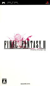 【中古】ファイナルファンタジーIIソフト:PSPソフト/ロールプレイング・ゲーム