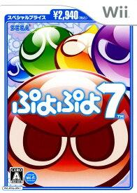 【中古】ぷよぷよ7 スペシャルプライスソフト:Wiiソフト/パズル・ゲーム