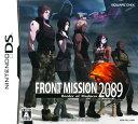 【中古】FRONT MISSION 2089 Border of Madnessソフト:ニンテンドーDSソフト/シミュレーション・ゲーム