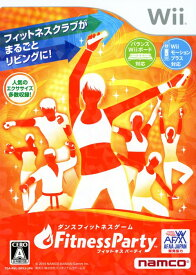 【中古】Fitness Partyソフト:Wiiソフト/スポーツ・ゲーム