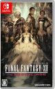 【中古】FINAL FANTASY XII THE ZODIAC AGEソフト:ニンテンドーSwitchソフト/ロールプレイング・ゲーム
