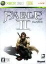 【中古】【18歳以上対象】Fable2 リミテッドエディション (初回版)ソフト:Xbox360ソフト/ロールプレイング・ゲーム